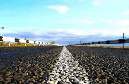 Львів та Одесу з`єднає нова дорога європейської якості