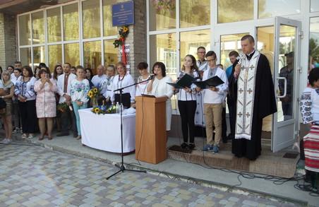 Як у львівській школі святкували перший дзвоник