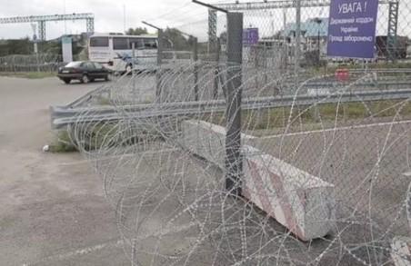 Прикордонники про колючий дріт на КПП «Краковець» - коментар