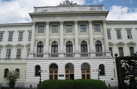 У Львові може з`явитися університет імені Бандери