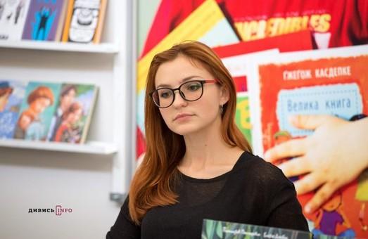 Відкриття Форуму видавців у Львові: фото