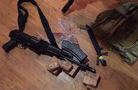 """Учасники """"прориву Саакашвілі"""" мали зброю: фото"""