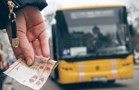 У міській адміністрації заговорили про проїзд у маршрутках за 6 гривень