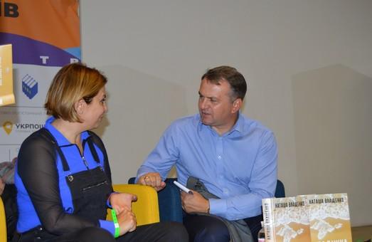 На Форумі видавців у Львові презентували книги про сучасну історію України