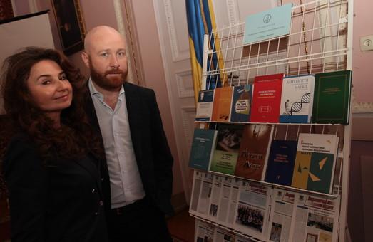 У Львові презентували монографію про обліково-аналітичні науки