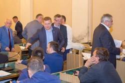 Як проходила перша сесія Львівської обласної ради після канікул: фоторепортаж