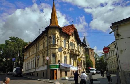 Як Дрогобич відзначатиме День міста: програма