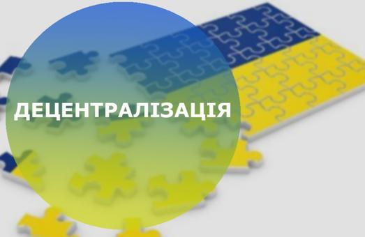 На Львівщині утворена Мурованська об'єднана територіальна громада
