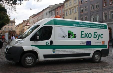 Еко-бус у вересні і жовтні подорожуватиме Львовом: розклад