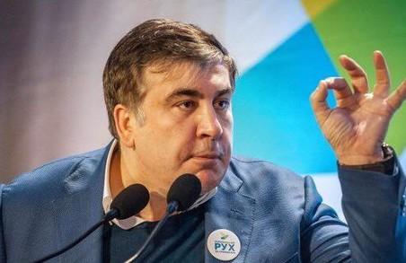 Саакашвівлі у Запоріжжі: як пройшла зустріч з політиком