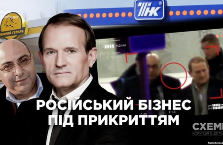Кум Путіна Медведчук разом з Нісаном Моісеєвим готуються до монополізації українського ринку нафтопродуктів