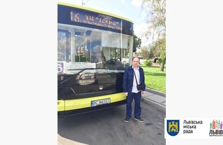 Відтепер львівські водії мають власну форму