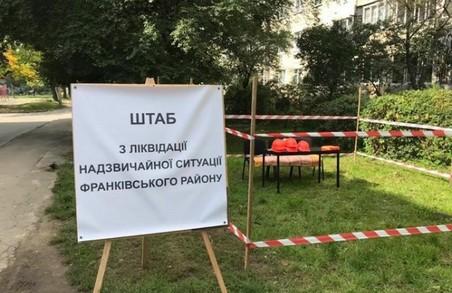 Навчання рятувальників відбуваються серед житлового масиву у Львові (Відео)