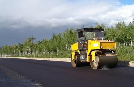 «Онур» переміг у тендері на капітальний ремонт двох доріг на Щирець за 35 млн  грн.