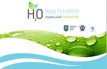 Французька фірма презентує проект сміттєпереробного заводу у Львові