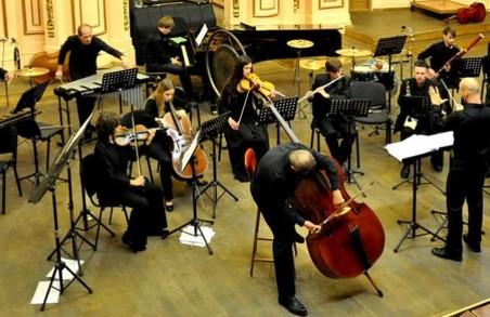 Сьогодні у Львові стартує фестиваль сучасної музики «Контрасти»