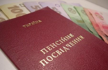 Стало відомо, коли українцям очікувати нову пенсію