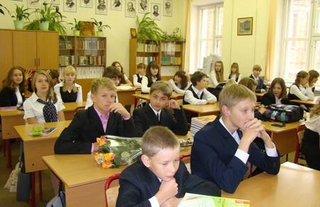 У Львові можна буде здати дитину до школи на весь день