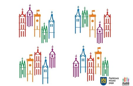 У Львова - новий логотип / Відео