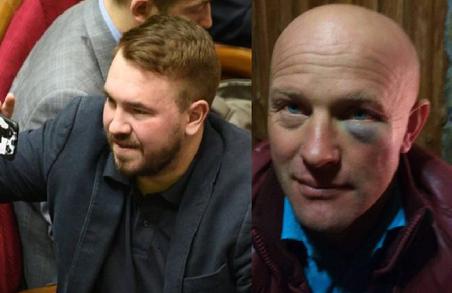 На Львівщині побили не нардепа Лозового, а місцевого ветерана АТО - ЗМІ