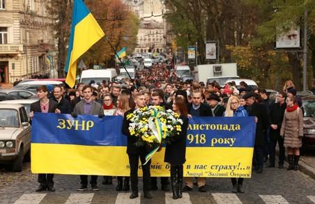 У Львові відзначать річницю проголошення ЗУНР