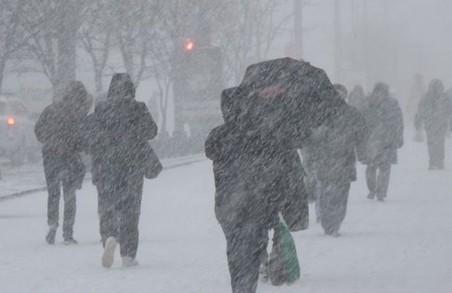 Львів`ян попереджують про холодні вихідні