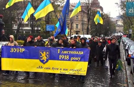 У ході, присвяченій річниці ЗУНР, взяли участь тисяча студентів