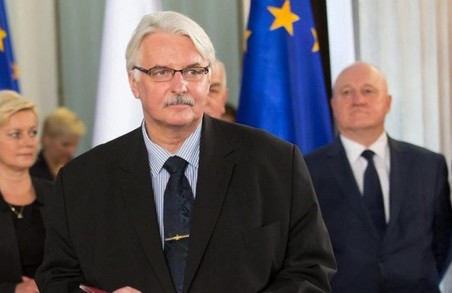 Міністра МЗС Польщі чекають в львівській тюрмі