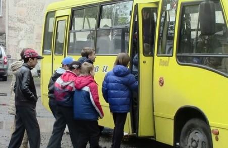 Діти мають користуватися міським транспортом безкоштовно - петиція
