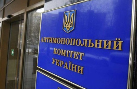 Антимономольний комітет зацікавився львівськими підприємствами