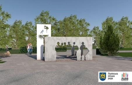 Тривають роботи по узгодженню проекту пам'ятника Небесної Сотні на Губернаторських Валах