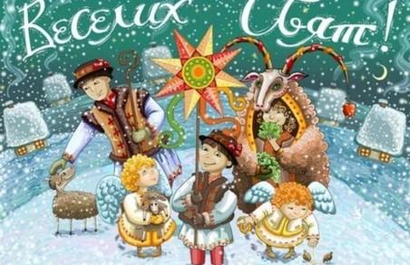 Святкуємо Різдво разом з усім світом! 25 грудня відтепер вихідний день