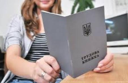 Заступниця голови ПФ України: для отримання пенсії потрібно 15 років стажу