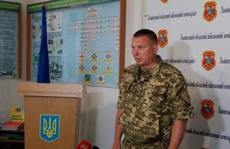 Перелік 15 000 ухильників від строкової служби опубліковано на Facebook-сторінці Львівського обласного військкомату