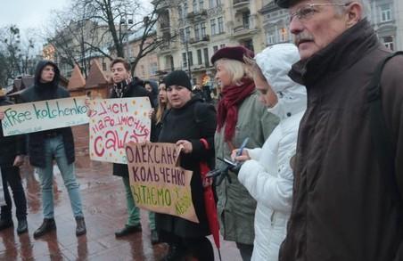 Львів'яни вийшли на акцію в підтримку Олександра Кольченка
