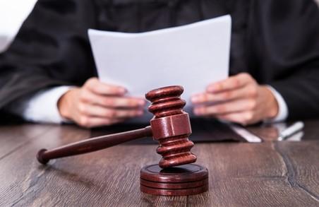 Справу чотирьох львівських підривників передано до суду