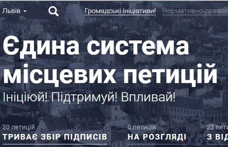 Найцікавіші петиції, які створили львівські активісти