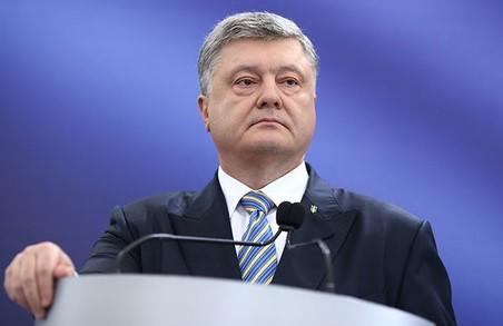 До Львова приїде Порошенко