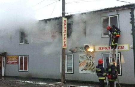 Пожежа на ринку у Львові - що відомо