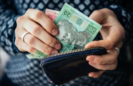 Стало відомо, де на Львівщині найвищий та найнижчий рівень заробітної плати