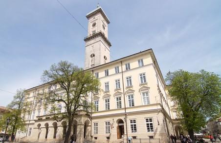 У Львові затвердили новий статут міста