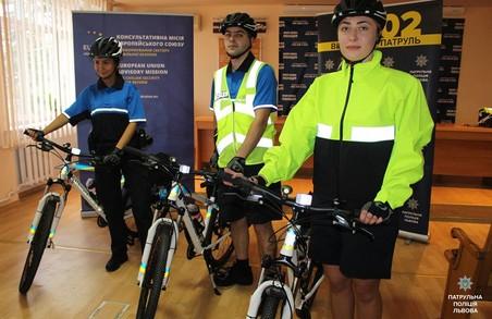 Львівським патрульним придбали велосипеди 380 тисяч грн