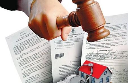 Незаконна приватизація: у Дрогобичі прокуратура виявила правопорушення