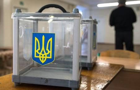 Святкові будні: у переддень Різдва львів'яни підуть на вибори