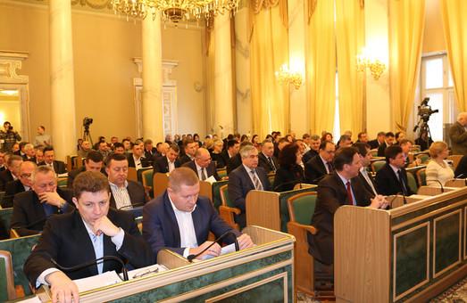 На депутатів облради чекає позачергова сесія