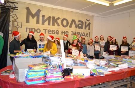 Нехай кожен відчує диво: на Львівщині розпочала свою роботу благодійна Фабрика Св. Миколая