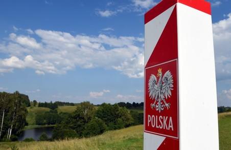 Україна, Польща та..турок, який хотів незаконно перетнути кордон