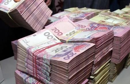 Нажитися за державні кошти: службовець обманом заволодів сумою в півмільйона гривень