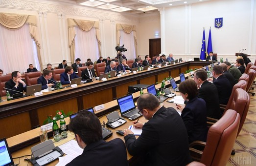 Кабінет міністрів України заплатить пораненим під час Єврореволюції особам