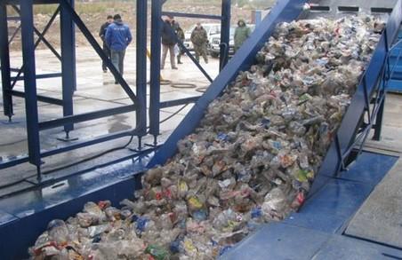 Заводи під сміття: у Львові вирішували, де будуватимуть підприємства